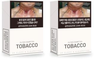 http://www.tobaccoinduceddiseases.org/f/fulltexts/115035/TID-18-03-g001_min.jpg