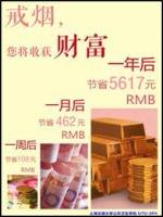 http://www.tobaccoinduceddiseases.org/f/fulltexts/99610/TID-17-03-g003_min.jpg