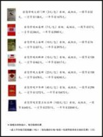 http://www.tobaccoinduceddiseases.org/f/fulltexts/99610/TID-17-03-g004_min.jpg